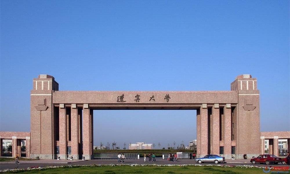 辽宁大学校园实景