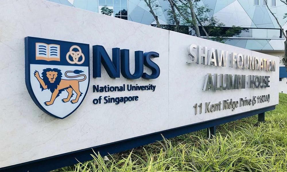 新加坡国立大学校园实景-新加坡国立大学校园实景