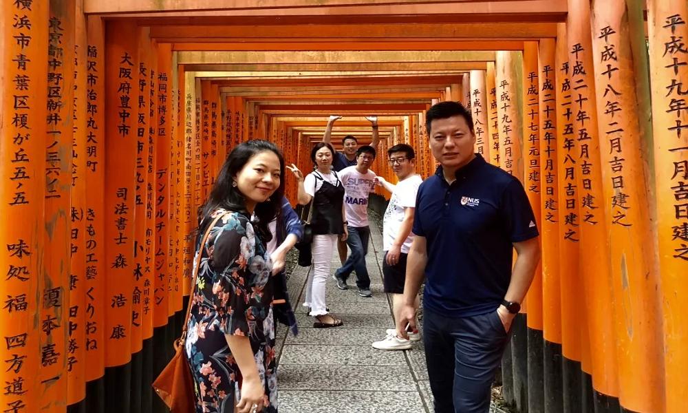 新加坡国立大学EMBA27A班日本游学记-新加坡国立大学EMBA27A班日本游学记