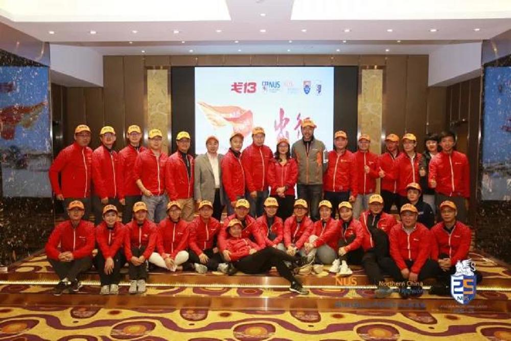 新加坡国立大学戈13团队出征记-