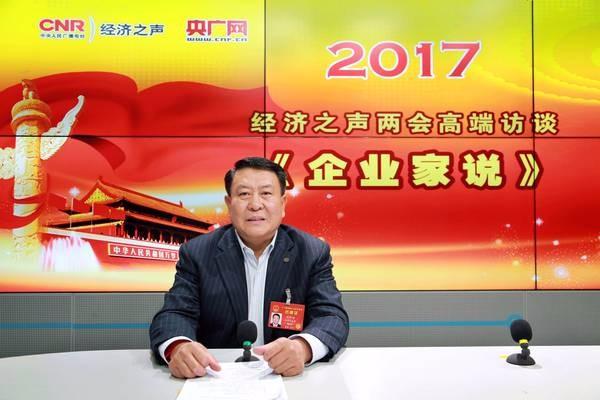 未来的竞争在文化   徐和谊董事长央广访谈录