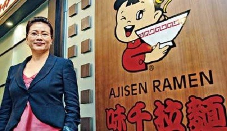 """潘慰:白手成家,8年成就50亿元""""拉面女王"""""""