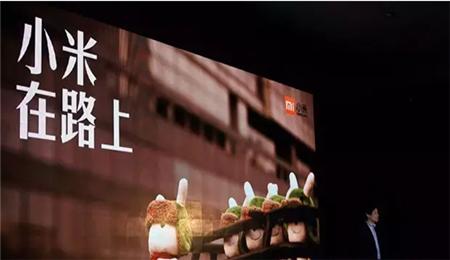 EMBA品牌故事:小米的崛起之路