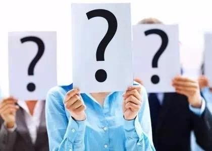 职场的正确姿势:怎么样向老板提问看上去不蠢?