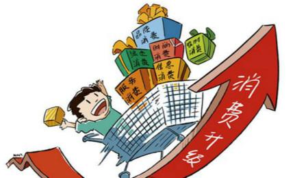 消费市场不断升级,企业靠什么保持竞争