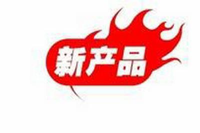 "EMBA营销技巧:新产品不成功的十大""罪状"""