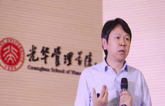 光华管理学院emba金融学和经济学教授、EMBA中心主任刘俏教授.jpg