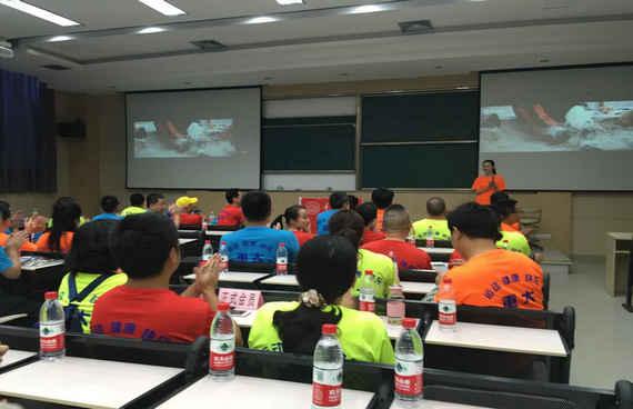 重庆大学EMBA户外协会.jpg