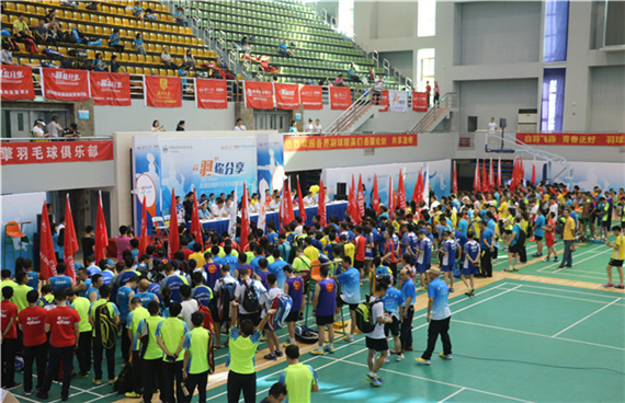 湖南大学工商管理学院EMBA羽毛球大赛.jpg