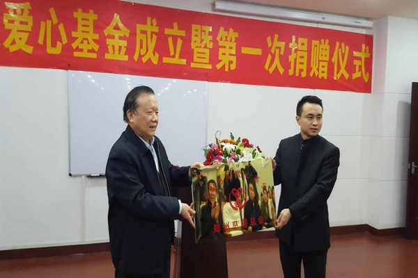 郑大商学院EMBA爱心基金成立暨首次捐赠仪式圆满举行.jpg