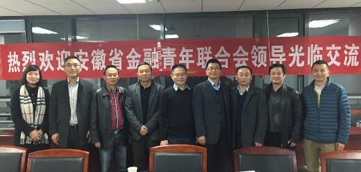 中国科学技术大学EMBA领导访问.jpg