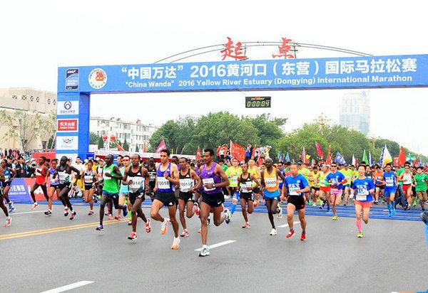 北理工EMBA学员马拉松比赛.jpg