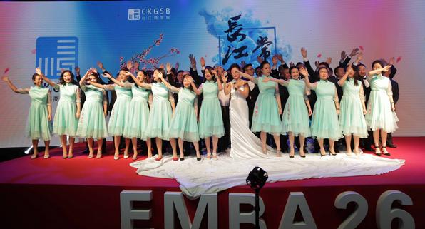 长江商学院EMBA项目副院长说祝语