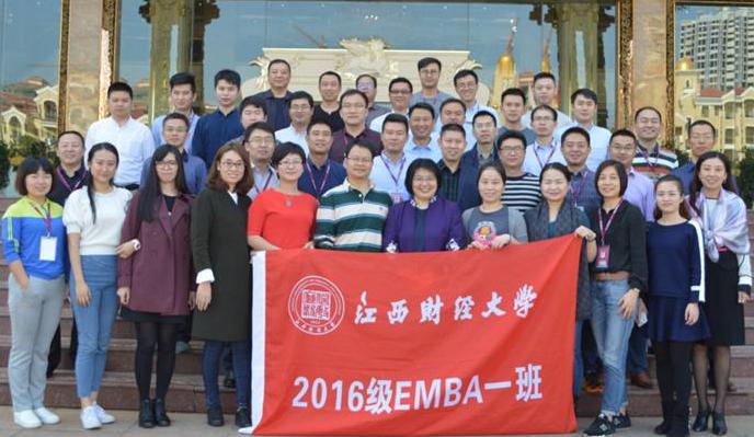 江西财经大学EMBA学员课程学习,江西财经大学EMBA课程