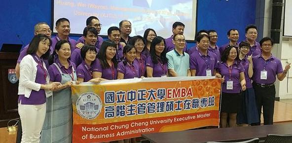 西安交通大学EMBA学员与外交学员共同上课