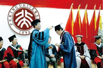 北京大学汇丰商学院EMBA学位授予