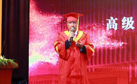 2016界上海交通大学EMBA毕业典礼周林发言