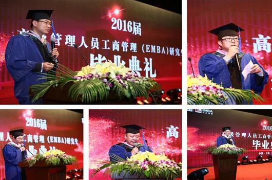 上海交通大学EMBA毕业典礼毕业生代表发言