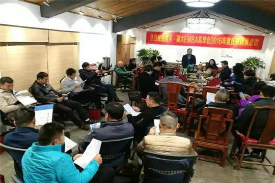 湖南大学EMBA张跃文书记总结发言,湖南大学EMBA.jpg
