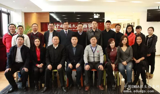 中国人民大学EMBA校友会成员,中国人民大学EMBA
