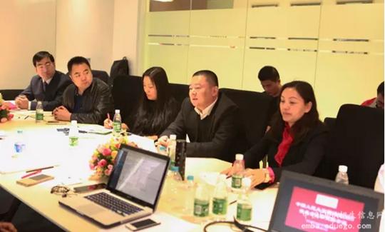 中国人民大学EMBA校友会会议,中国人民大学EMBA