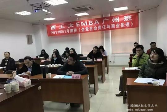 西工大EMBA广州班学员上课情形,西工大EMBA