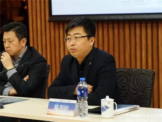 南开大学EMBA主任陈序桄发言