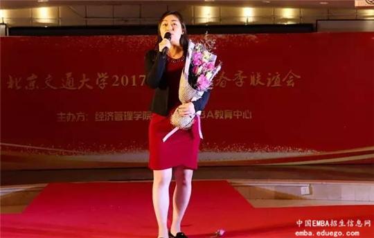 北京交通大学EMBA学员独唱