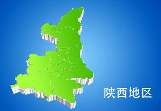2017年陕西地区EMBA招生信息