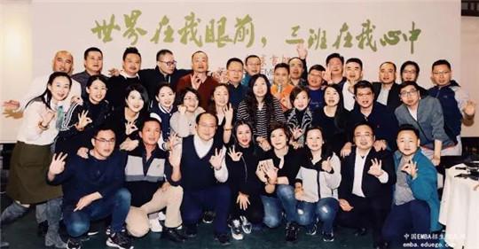 长江商学院EMBA29期3班学员合影