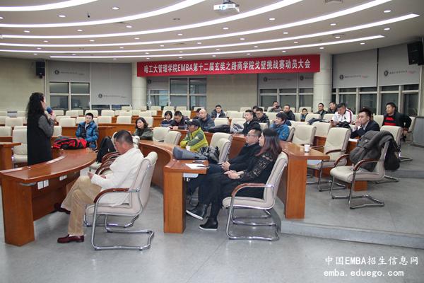 哈尔滨工业大学EMBA第十二届戈壁挑战赛