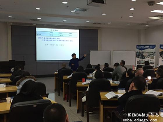 电子科技大学EMBA2017年新学期首次课程