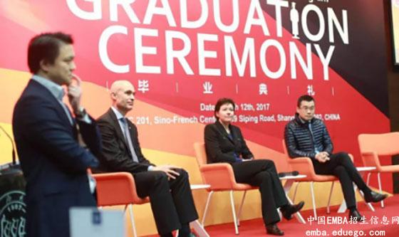 同济大学EMBA毕业典礼