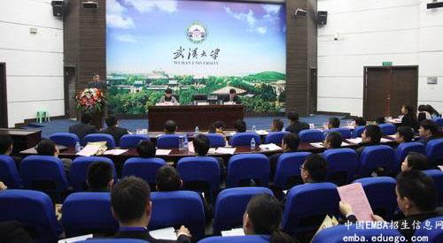 武汉大学EMBA2017年首次课程课堂合影