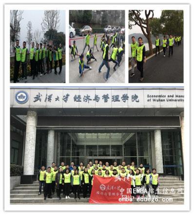 武大EMBA户外运动协会进行戈12拉练图