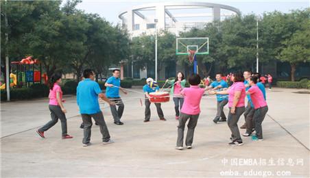 北京航空航天大学EMBA学员比赛,北京航空航天大学EMBA