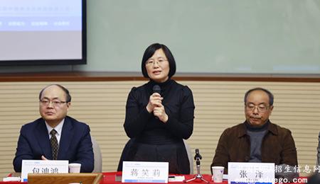 浙江大学EMBA新阶项目会议