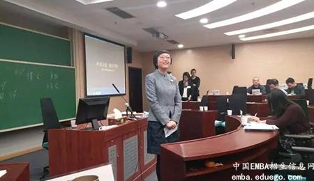 南京大学EMBA2014、2015班课程图
