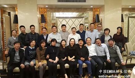 南京大学EMBA2014、2015班合影