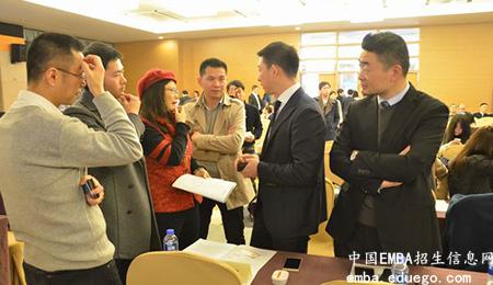上海财经大学EMBA海通证券创投高峰会
