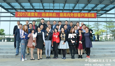 中山大学EMBA2016冬学员实地考察合影