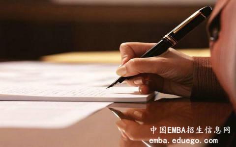 2018年如何提高EMBA考试分数