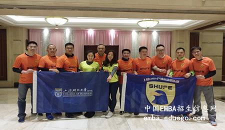 上海财经大学EMBA户外活动