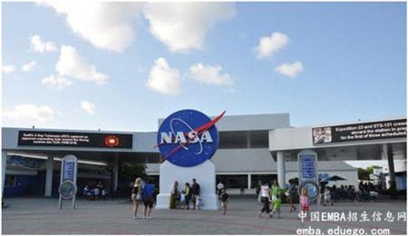 肯尼迪航空中心,北京航空航天大学EMBA