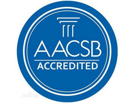 为什么要选择通过AACSB认证的EMBA