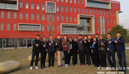 同济EMBA33班参访建筑装饰专家