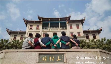 中国科学技术大学EMBA学员