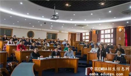 中国科学技术大学EMBA学员课堂学习