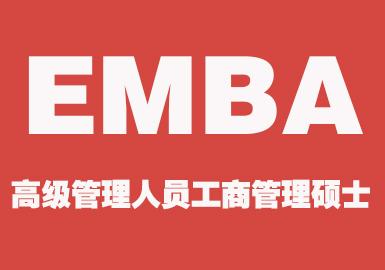 EMBA全称是什么