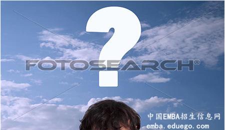 报考EMBA有哪些优势,报考EMBA,EMBA
